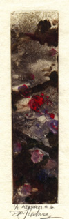 image of monotype Abkhazi #14 by David Ladmore depicting a stone pathway with Rhododendron blossoms at the Abkhazi Gardens, Victoria, BC